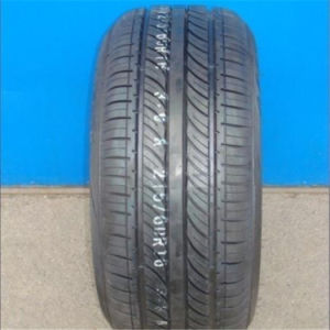 Best Quality New Car Tyre (195/55R15)