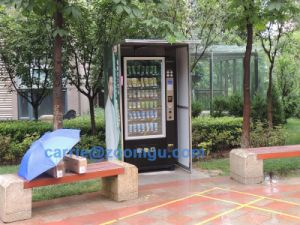 High Quality Vending Machine China Manufacturer pictures & photos