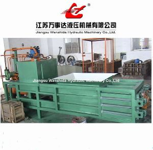 Horizontal Baler for Waste Paper (Y82-25) pictures & photos