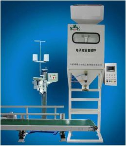 Weighing Machine (XYC-50B2) pictures & photos