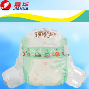 China Hot Sale Good Quality Cheap Price Baby Diaper (JHW2) pictures & photos