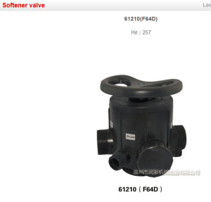 F64D Run Xin Manual Softener Valve for Water Filter 61210 pictures & photos