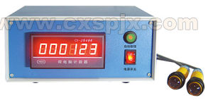 Poultry Slaughter Equipment, Intellectualized Electronic Counter
