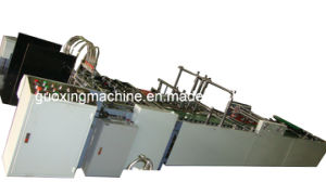 Paper Bag Machinery (GX-1100A)