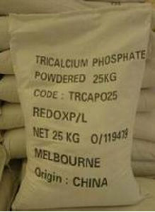 18% TCP Tricalcium Phosphate for Animal Feed pictures & photos