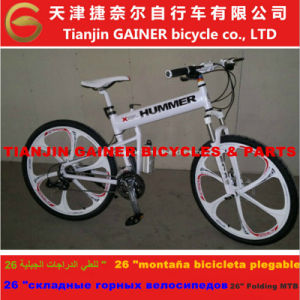 """Tianjin Gainer 26"""" MTB Bicycle Alloy Rim pictures & photos"""