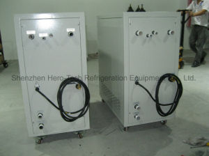 Water Cooled Industrial Chiller pictures & photos