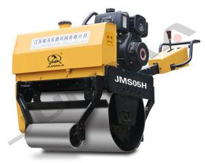 0.5 Ton Junma Hot Sale Vibro Roller (JMS05H) pictures & photos