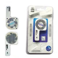 USB Fan for WII (040) (Video Game Accessories)