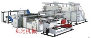 Dfpeg-1000-1500 Series The Compound PE Bubble Film Making Machine pictures & photos