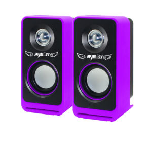 Factory Direct Portable Home Bluetooth Speaker pictures & photos