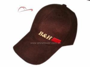 Baseball Cap (STZ-6015)