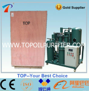 Top Vacuum Hydraulic Oil Purifier Machine (TYA-50) pictures & photos