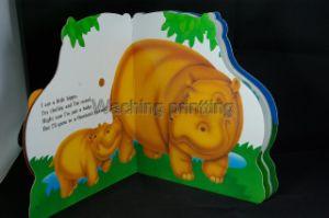 Hippo Book