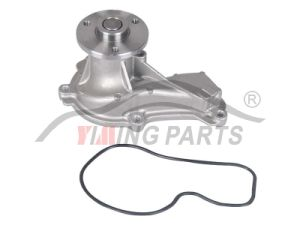 Water Pump for Honda
