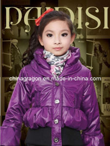 Children Garments Coat (CG-EC002)