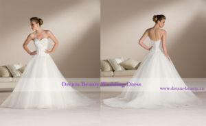 Wedding Dress & Bridal Gown (Hs46-Mic)