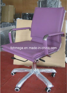 Purple Padded Eames Office Staff Chair (FOH-MF26-B) pictures & photos