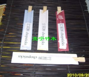 Bamboo and Wood Chopstick (BN-ZZ0121ZT)