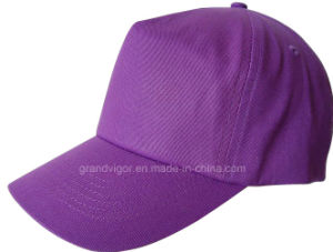 Five Panels Polyester Advertising Baseball Cap for Womens pictures & photos