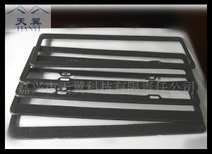 Carbon Fiber License Plate for Car