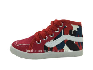 China Wholesale Children High Top Canvas Shoes (H266-S) pictures & photos