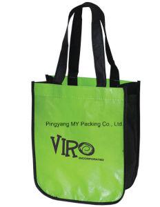 Custom Print Promotional BOPP Non-Woven Lamination Shopping Bag pictures & photos