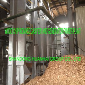 1000kw Straw and Wood Chips Biomass Gasification Generator Power Plant pictures & photos