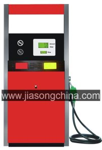 Electric Fuel Dispenser Pump (Single Nozzle with LED Light) pictures & photos