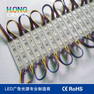 LED Seven Colors DC12V RGB LED Modules pictures & photos