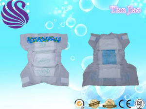 Lowest Price and Comfort Baby Diaper M Size with High Absorbency pictures & photos