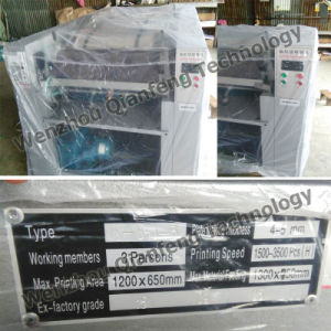 Piece by Piece Plastic Woven Bag Offset Press/ Printer pictures & photos
