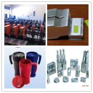 Ex-Factory Price - Used Underwear Ultrasonic Welding Machine, Ce Certification pictures & photos
