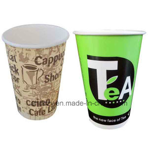 Factory Direct Sale 8oz Paper coffee Cups pictures & photos