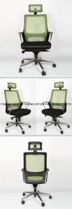 Mesh Swivel Office Chair with Adjustable Armrest Suit at Home and Office pictures & photos