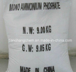 Fertilizer Grade Monoammonium Phosphate 12-61-0 Map pictures & photos