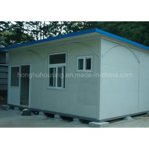 Low Cost and Waterproof Structure Steel Prefabricated Plat Roof House pictures & photos