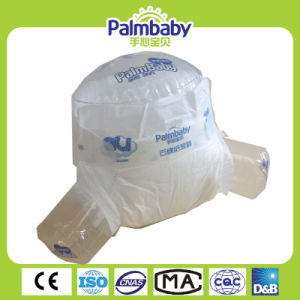 Double Core Super Thin Baby Diaper pictures & photos