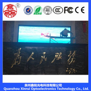 P3 Indoor Full Color LED Advertising Billboard pictures & photos