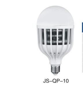 3W 5W 7W 9W B22 E27 LED Bulb Light pictures & photos
