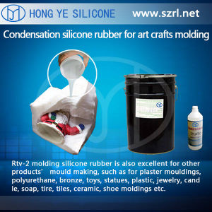 Liquid Silicone Rubber Materials for Column Mold Making (HY630) pictures & photos