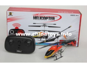 RC Plane 3.5CH Remote Control Helicopter Plane Toy (BLUE/ORANGE) (834613) pictures & photos