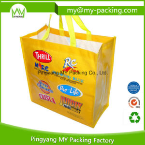 PP Woevn Bag with Competitive Price pictures & photos