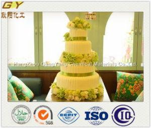 Top Grade Chemicals Sucrose Fatty Acid Ester Best Price/Quality
