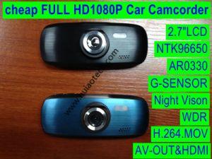 "Hot Sale 2.7"" FHD 1080P Car Digital DVR Car Black Box Recoder with Novatek 96650; Aptina Ar0330 5.0mega Car Parking Camera, Night Vision; G-Sesnsor; DVR-2712 pictures & photos"