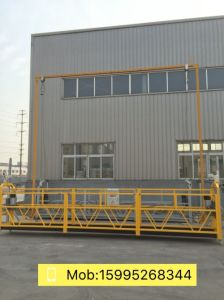 Suspended Powered Platform (ZLP1000 type) pictures & photos