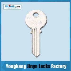 Brass Key Door Key Custom Logo House Key Blanks