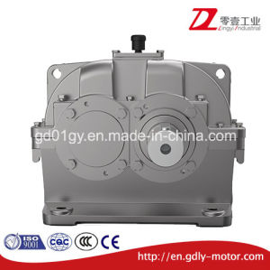 Single Stage Reduce Speed Parallel Shaft Hardened Cylindrical Gear Box pictures & photos
