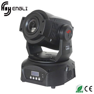 75W LED Moving Head Beam Light of Stage Lighting (HL-012ST)