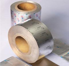 Pharmaceutical Grade Blister Lidding Aluminum Foil pictures & photos